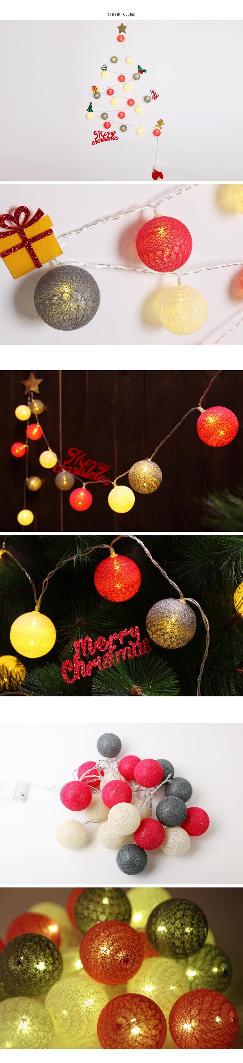 LED 코튼볼라이트 20P (화이트) - 파티해, 15,300원, 크리스마스, 장식소품