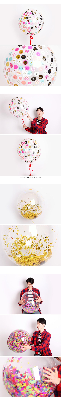 투명 버블벌룬 (45cm) - 파티해, 3,000원, 파티용품, 풍선/세트