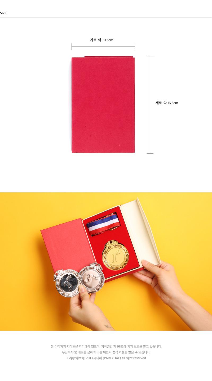고급 메달 케이스 - 파티해, 5,520원, 상자/케이스, 심플