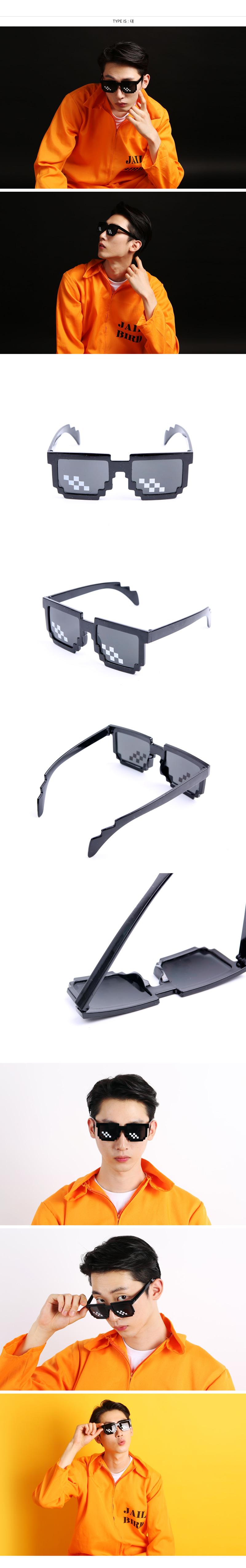 픽셀 안경 (소) - 파티해, 2,500원, 파티의상/잡화, 가면/안경