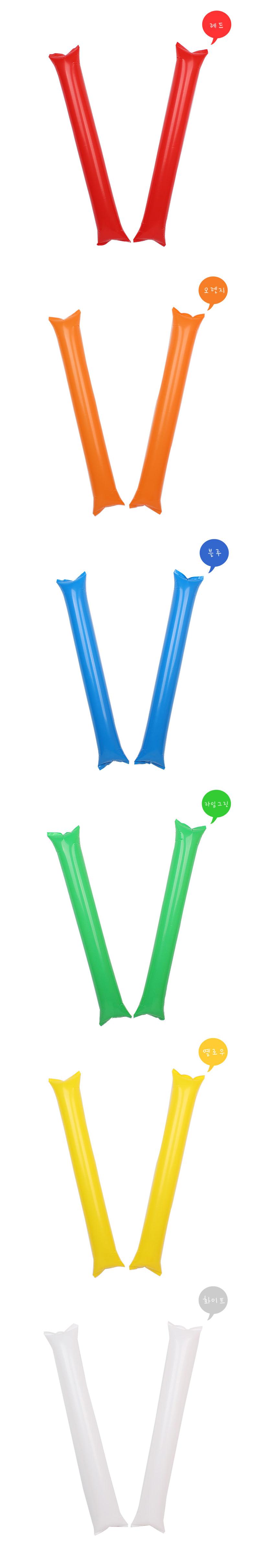 응원용 팡팡막대풍선-블루(1쌍) - 파티해, 300원, 응원용품, 응원용품