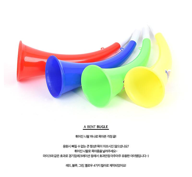 휘어진나팔 (블루) - 파티해, 1,200원, 응원용품, 응원용품