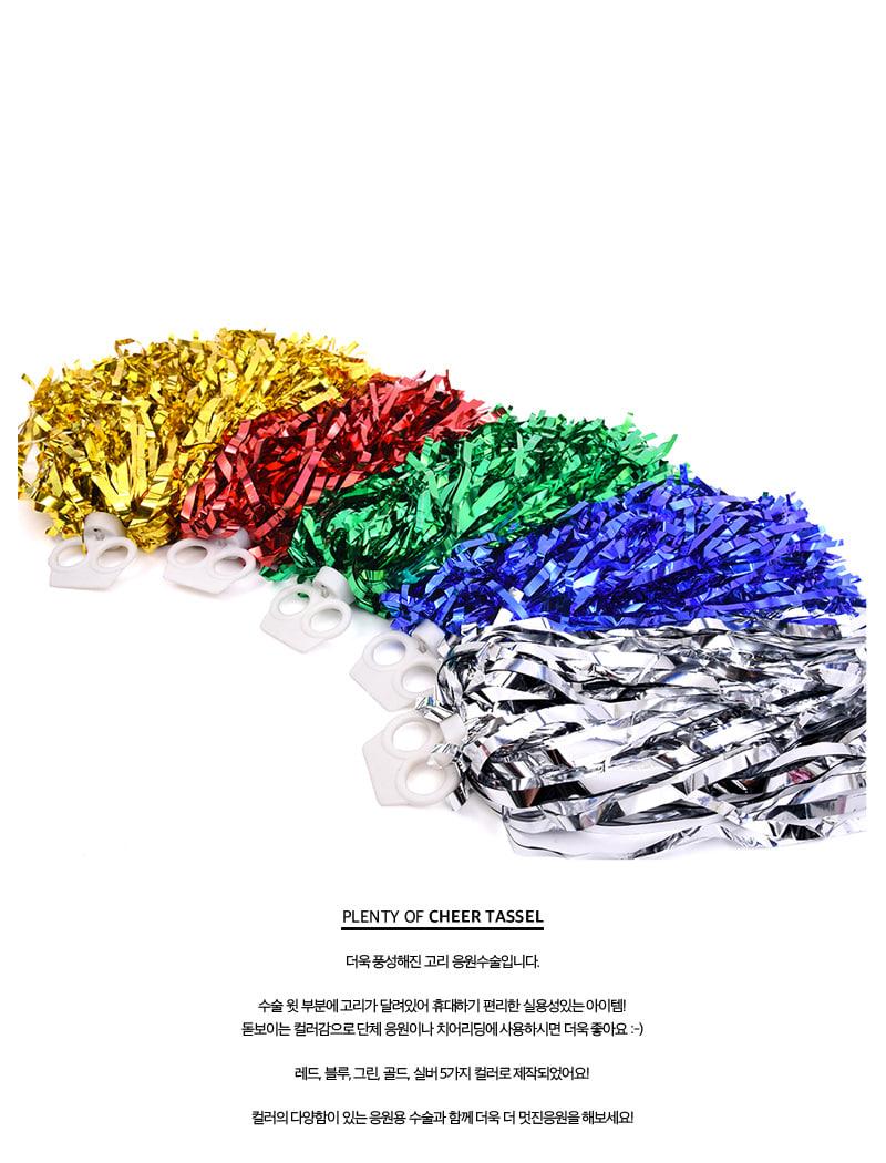 풍성한 고리 응원수술 (레드) 2개입 - 파티해, 3,500원, 응원용품, 응원용품
