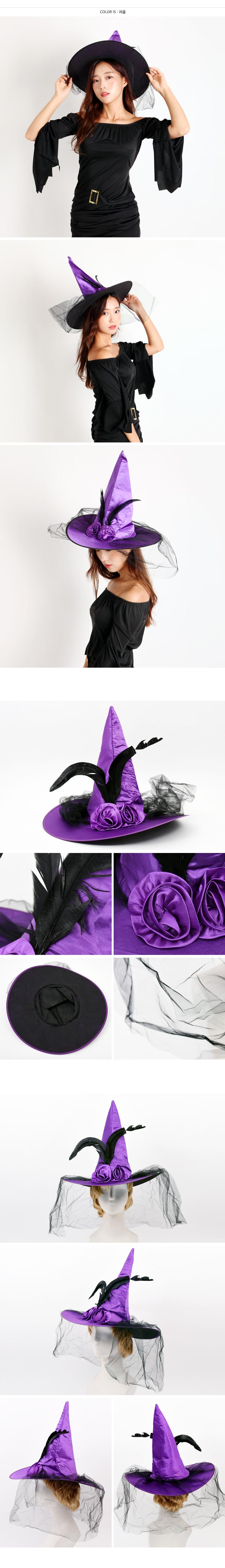 럭셔리마녀모자 블랙 - 파티해, 6,000원, 파티의상/잡화, 모자/고깔
