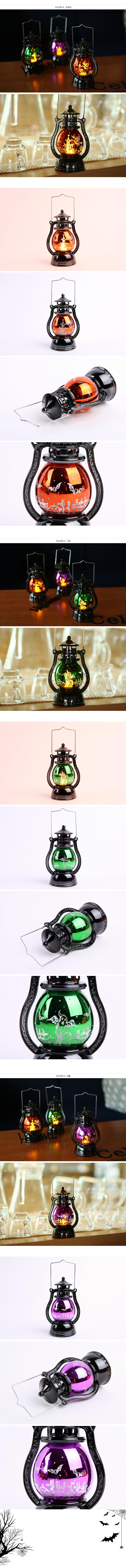 LED 할로윈 큐티랜턴 (소) 오렌지 - 파티해, 5,520원, 파티용품, 데코/장식용품