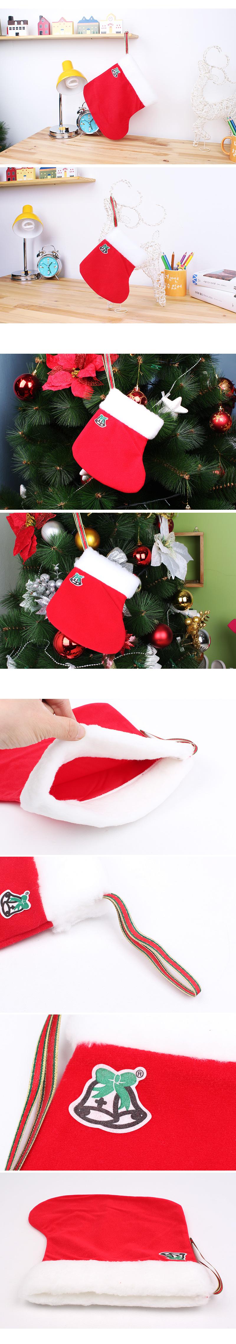 산타양말 소 - 파티해, 1,530원, 크리스마스, 장식소품