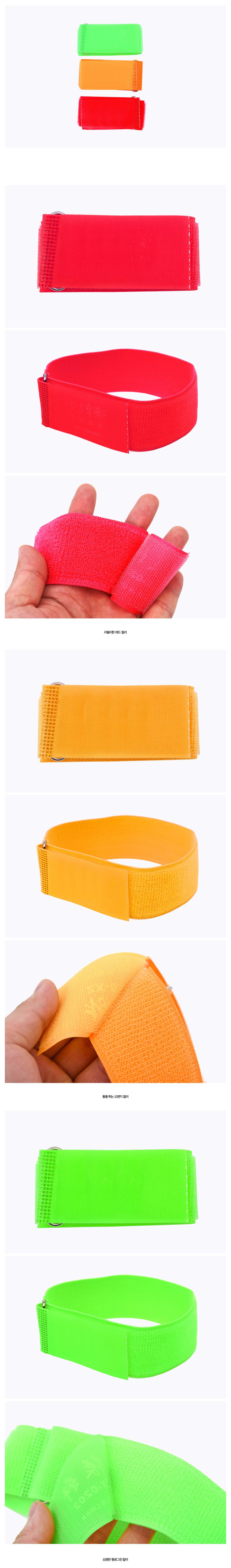 2인3각밴드 (오렌지)릴레이게임 - 파티해, 2,800원, 응원용품, 응원용품