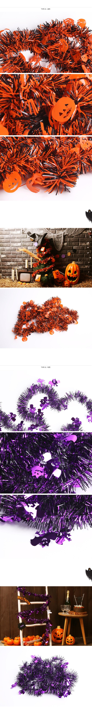 할로윈 장식모루 2m (거미) - 파티해, 2,000원, 파티용품, 할로윈 파티