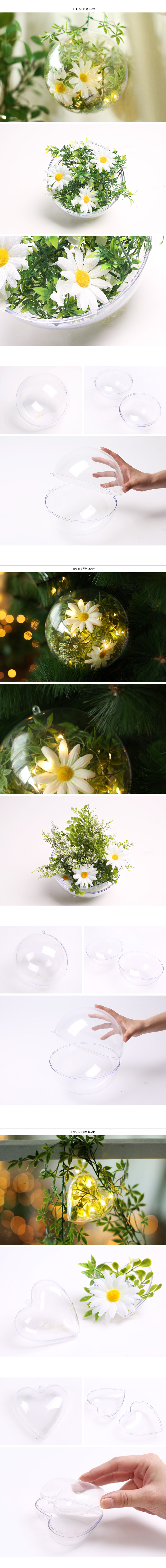 투명 행잉 데코 - 원형(15cm) - 파티해, 6,500원, 크리스마스, 장식소품