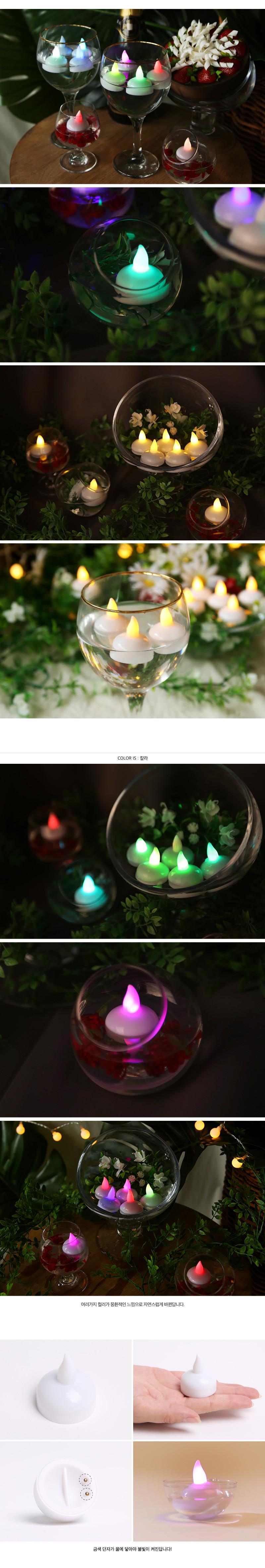 LED 티라이트 1개입 (물에뜨는 촛불) - 웜노랑 - 파티해, 1,500원, 파티용품, 양초/폭죽